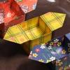 Origami - Box