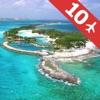 バハマの観光地ベスト10ー最高の観光地を紹介するトラベルガイド