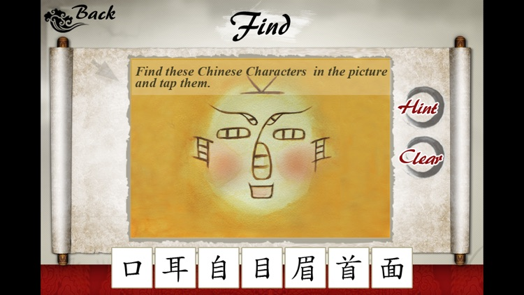 Art of Chinese Characters screenshot-1