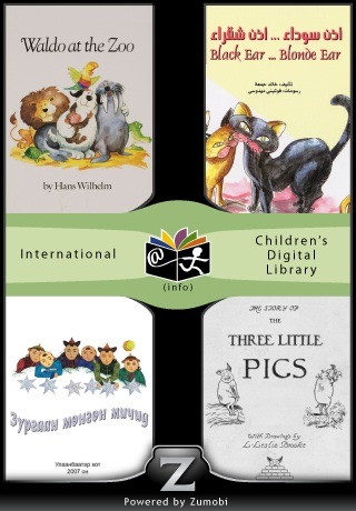 ICDL Books for Children - International Children's Digital Library