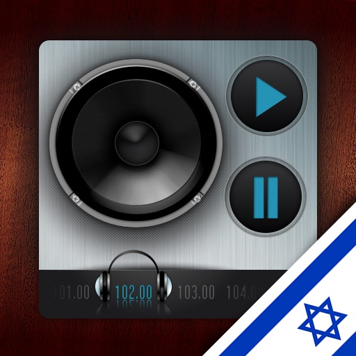 WR Israel Radio icon