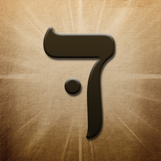 Davar Hebrew