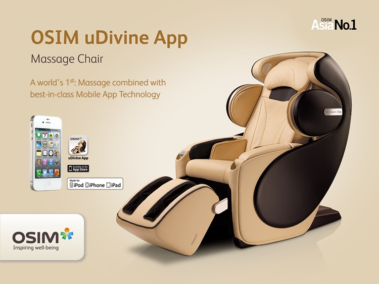 uDivine App Brochure screenshot-0