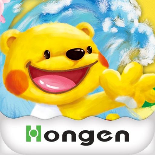Hello Teddy for Kindergarten 4