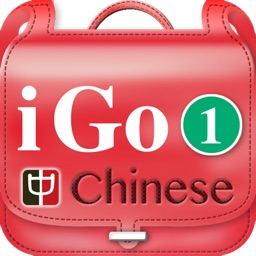 iGo Chinese vol. 1 – Your First Chinese Friend