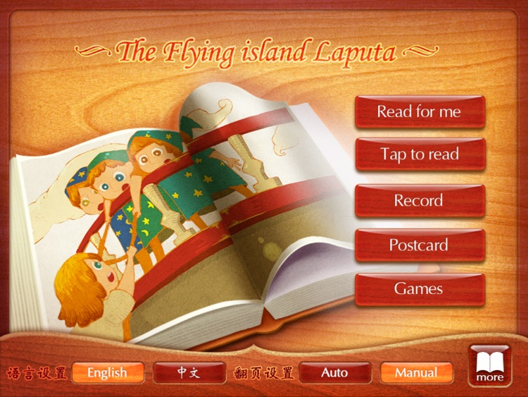 Finger Books-The Flying Island Laputa HD