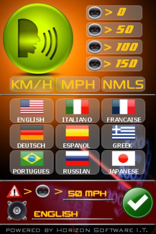 Talking GPS screenshot-3