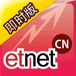 ETNet 经济通 - 简体版 - 香港经济日报集团成员