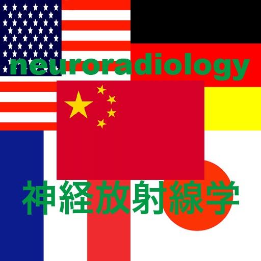 neuroradiology multilingual
