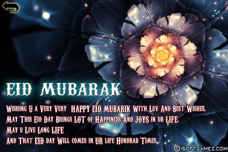 300+ Eid Greeting cards Send Eid al- Fitr ( islam ) Greetings Ecard to Your Friends and Family : islamic eid mubarak wishes card 2012 screenshot-4
