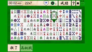 ラビット四川省のスクリーンショット3
