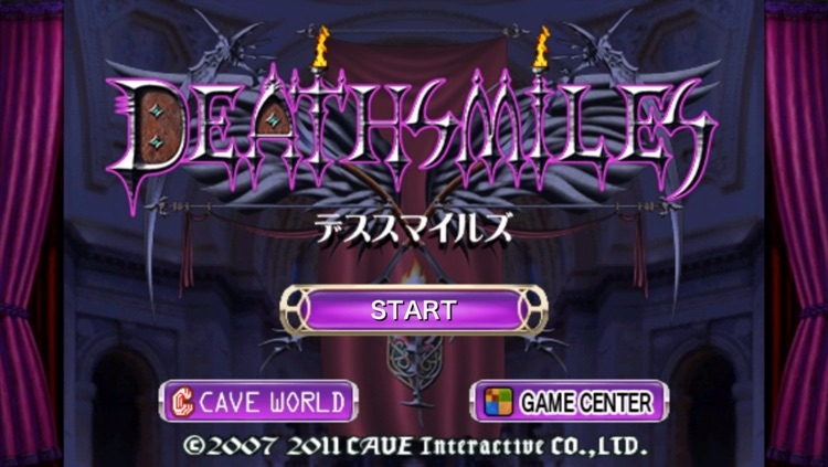 DEATHSMILES screenshot-0