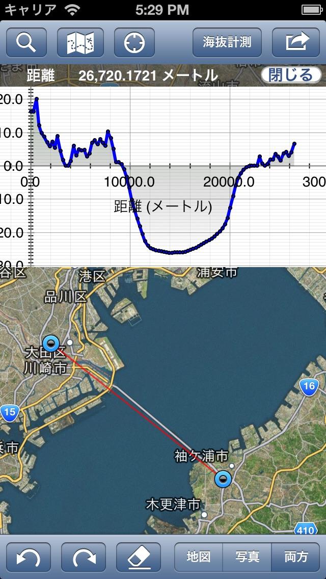 海抜・標高計測 - 断面図作成 screenshot1