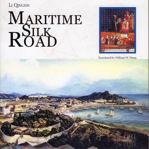 A Maritime Silk Road