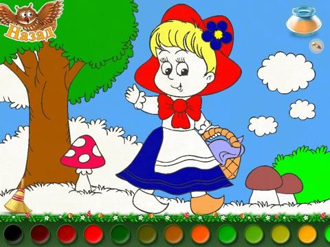 Игра Раскраски и пазлы для детей - Сказочный мир