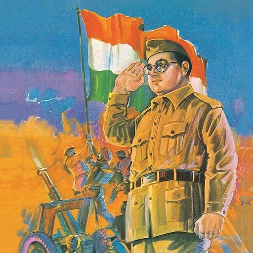 Subhas Chandra Bose - Netaji (Respected Leader) - Amar Chitra Katha Comics