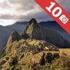ペルーの観光スポットベスト10―見逃せないもの満載のトラベルガイド