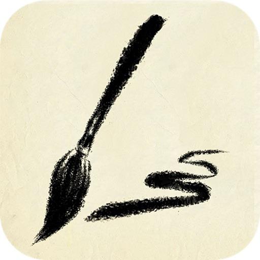 Sketji