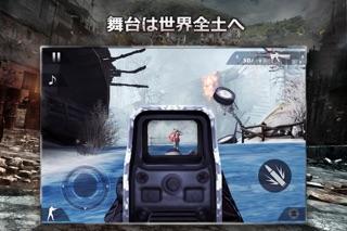 モダンコンバット2:Black Pegasusスクリーンショット3