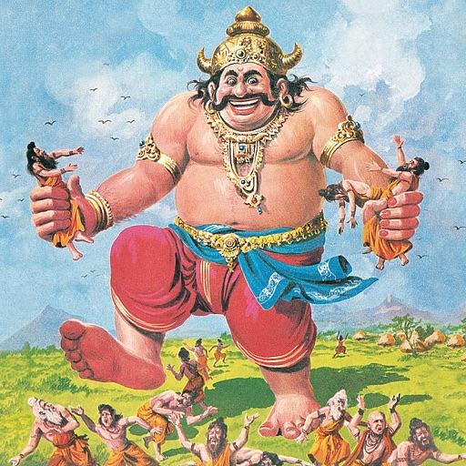 Kubhakarna - Brother Of Ravana - Amar Chitra Katha Comics
