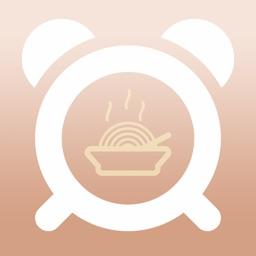 Gourmet Cooking Timer