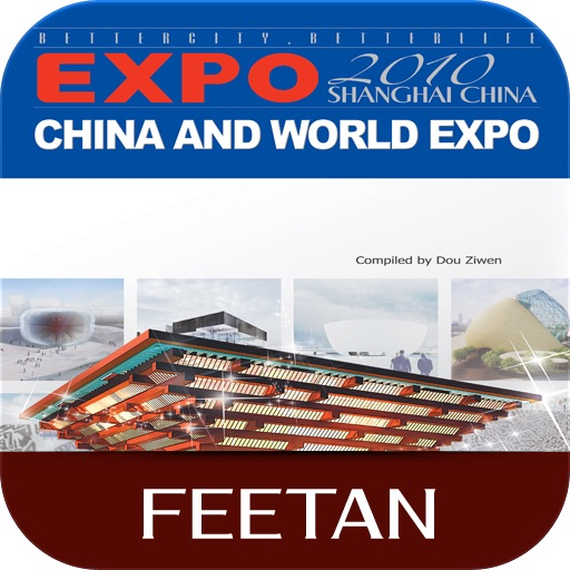 China and World EXPO