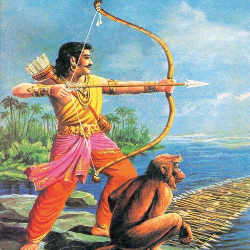 Tales of Arjuna (World's Greatest Warrior) - Amar Chitra Katha Comics