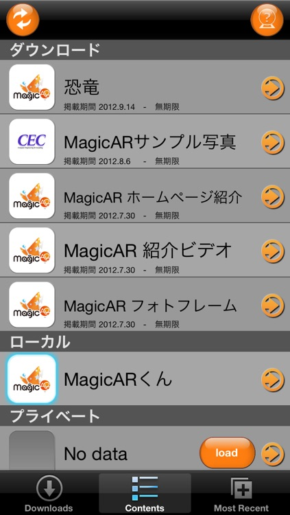 MagicAR.plus screenshot-3