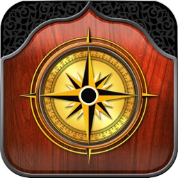 Islamic Compass for iPad - Prayer Times & Qibla
