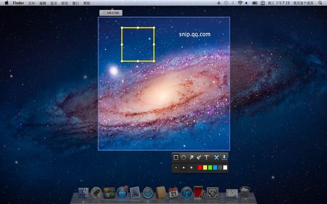 snip it tool mac