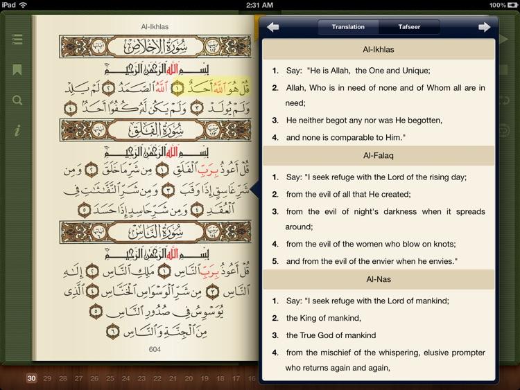 Quran Reader HD screenshot-3