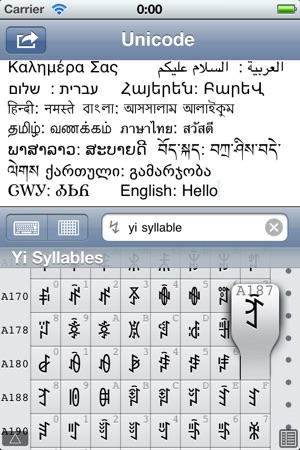 Unicoder Lite on the App Store