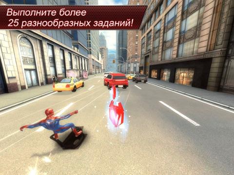 Новый Человек-Паук Скриншоты8
