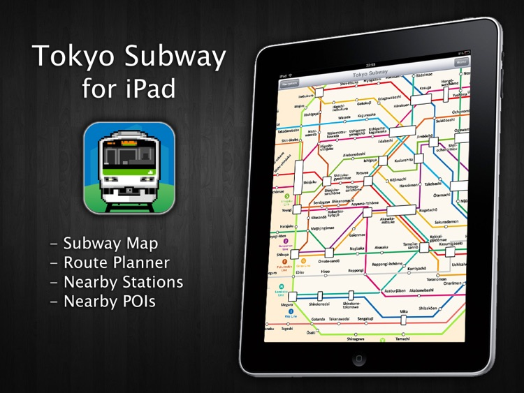 Tokyo Subway for iPad screenshot-0