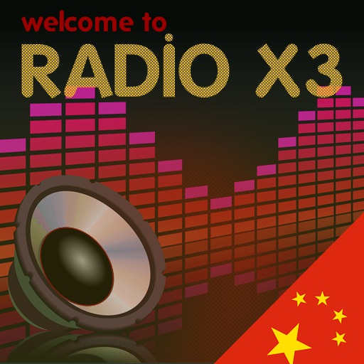 收音机从中国 - X3 China Radio