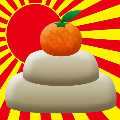 i鏡餅 -Kagami mochi-