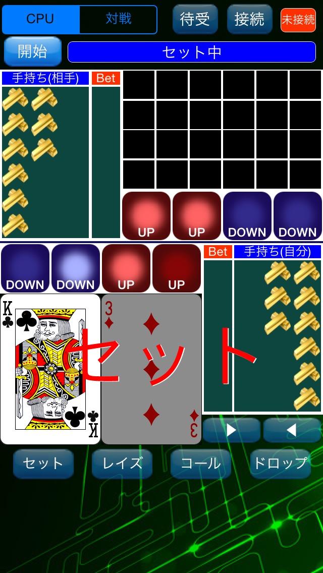 ワンポーカー screenshot1