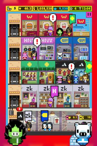 Pixel Malls screenshot four