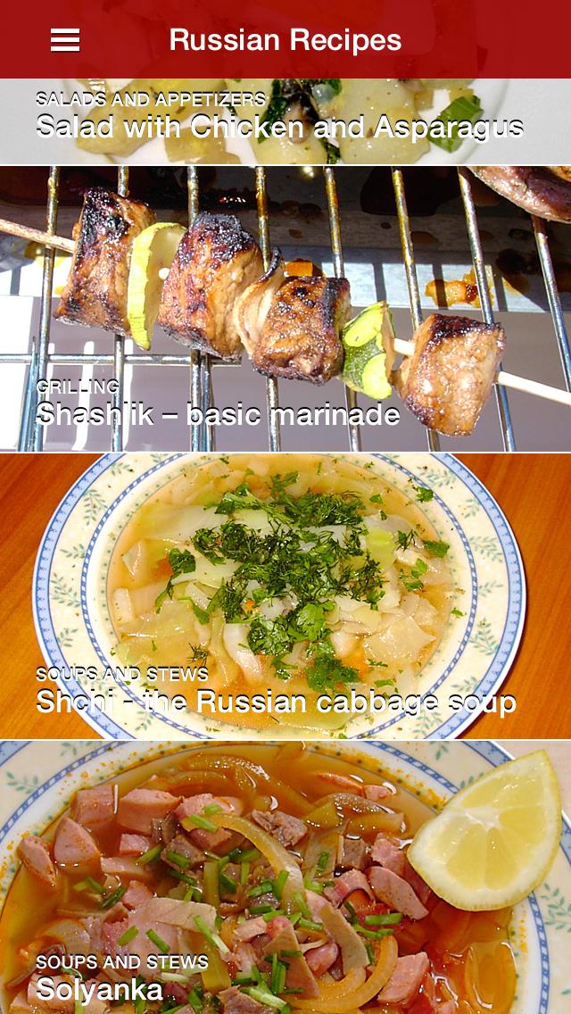 Russian Food Recipes review screenshots