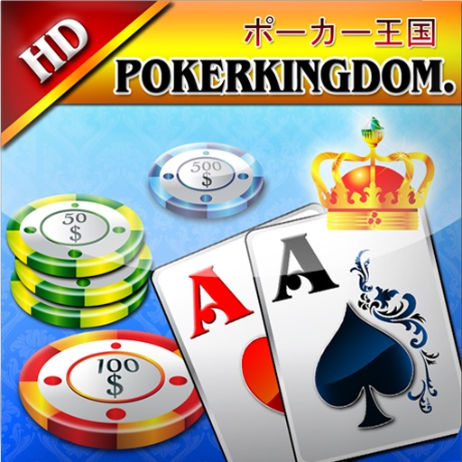 Poker Kingdom (The new IPAD Ready)