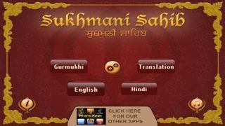 Sukhmani Sahib : Paath in Gurmukhi Hindi English Translation