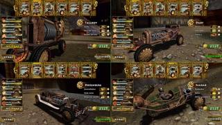 Steampunk Racing 3DCaptura de pantalla de1