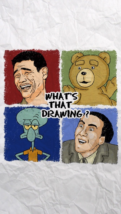 What's That Drawing?