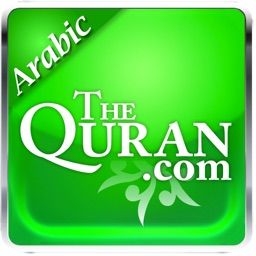 TheQuran.com Arabic