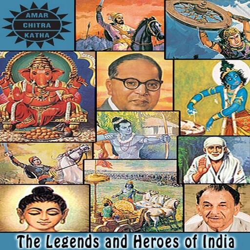 Legends and Heroes of India - Amar Chitra Katha Comics