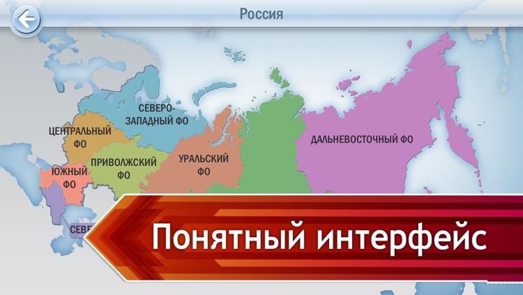 1000 лучших мест России