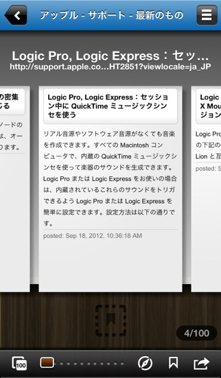 Laddr(ラダー) screenshot1
