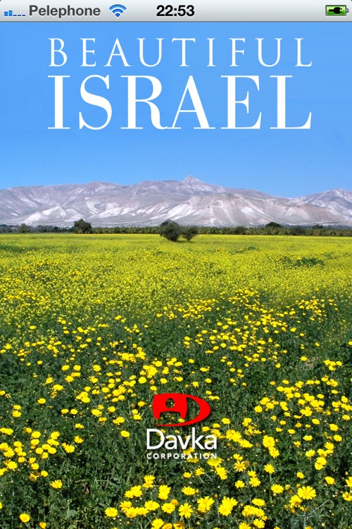 Beautiful Israel