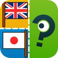 Codes for QuizCraze Flags - Trivia Game Logo Quiz Hack