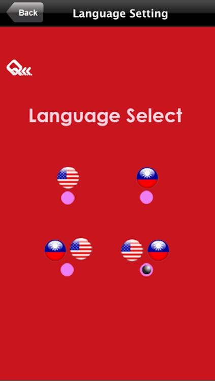 Chicken Licken - Kung Fu Chinese (Bilingual Story Time) QLL talking-app screenshot-4